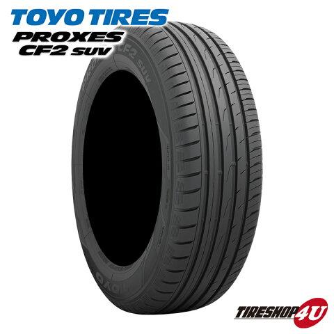 2020年製 送料無料 新品 TOYO (トーヨー) PROXES CF2 SUV (プロクセス) 175/80R15 175/80-15 サマータイヤ 夏タイヤ 1本価格 15インチ パジェロミニ テリオスキッド 取付対象