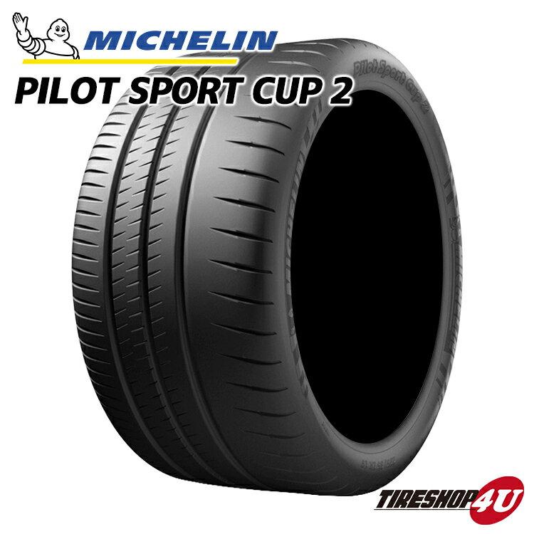 タイヤ・ホイール, サマータイヤ  PILOT SPORT CUP2 23535R19 MICHELIN 2 23535-19