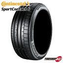 2019年製 送料無料 新品 Continental Sport Contact 6 295/30...