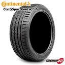 新品 Continental ContiSportContact2 265/45R20 サマータイヤ コンチネンタル スポーツコンタクト2//ラジアルタイヤ単品『シーエスシーツー』CSC2 メルセデスベンツ承認タイヤ