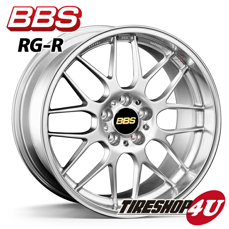 タイヤ・ホイール, ホイール BBS RG-R RG-R727 19 198.5J 5114.3 ET38 DS DB SLD BKD GLD GS IS-F