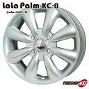 15インチLaLa Palm KC-8 15×5.0J 4/100 +45シルバー ララパ...