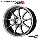 18インチ WORK EMOTION D9R 18×10.5J 5/114.3 +15 GTSRC(グ...