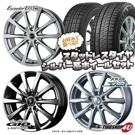 タイヤ・ホイールセット, スタッドレスタイヤ・ホイールセット 2531 17 177.0J ESSN-1 21550R17 4 SAI