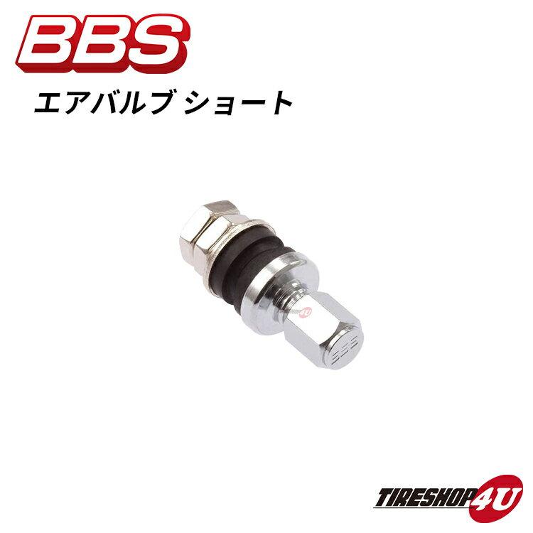 タイヤ・ホイール, ホイール BBS 1 AIR VALVE P5615001 56.15.001