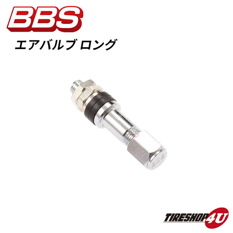 タイヤ・ホイール, ホイール 2531BBS 1 Air Valve Long P5615002 56.15.002