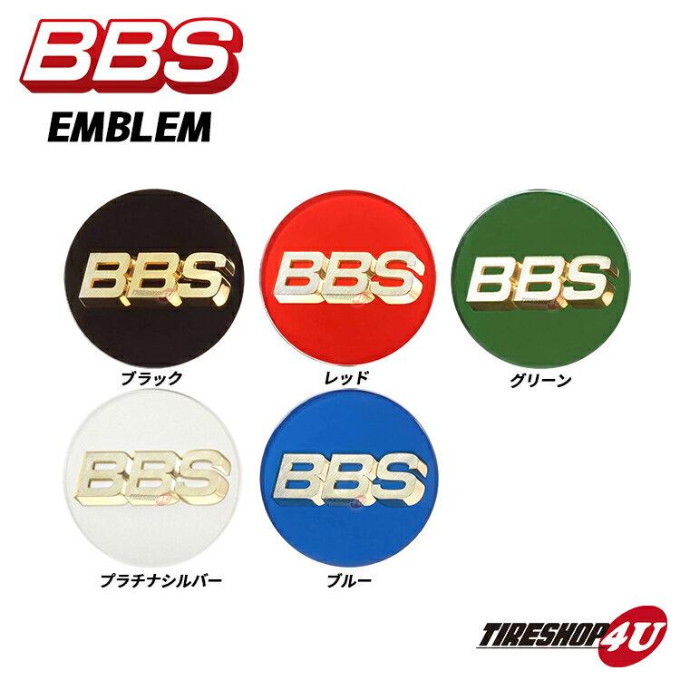 タイヤ・ホイール, その他 BBS 56 BBS 1 EMBLEM P5624002G P5624100 P5624164 P5624182 P5624203