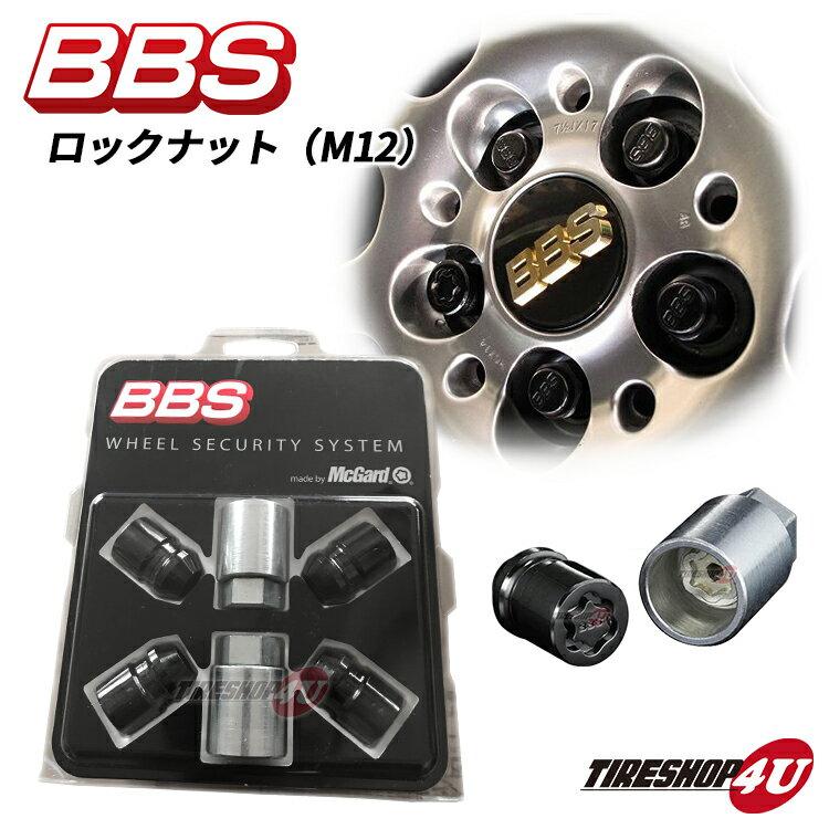タイヤ・ホイール, ロックナット BBS 4 M12 P1.5 P1.25 McGard BBS Security System Lock Nut PLNM15C PLNM125C MC001 MC002