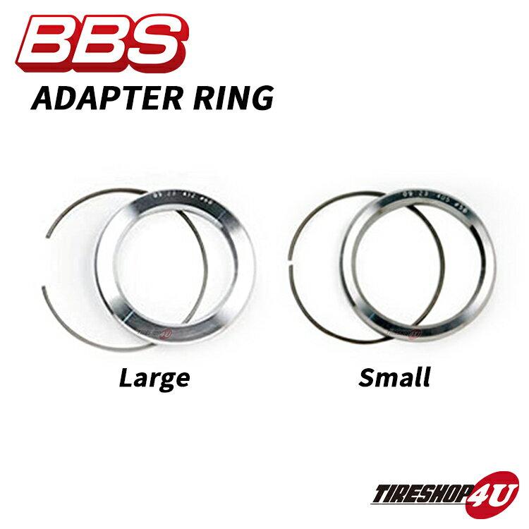タイヤ・ホイール, その他 BBS SET 1 HUBRING PFS BBS ADAPTER RING