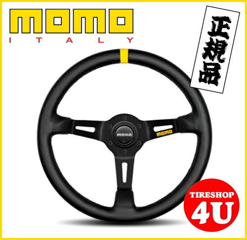 最大1200円OFFクーポン配布中 8/1-8/7迄 正規品 MOD.08 モデル08 MOMO BLACK ブラックス...