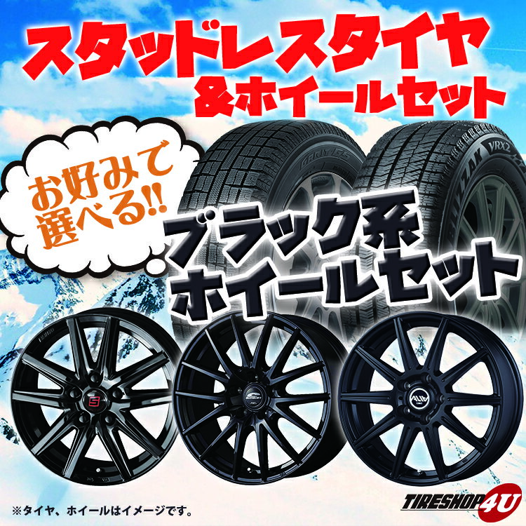 タイヤ・ホイール, スタッドレスタイヤ・ホイールセット  15 155.5J X-ICE3 XI3 19560R15 4 120