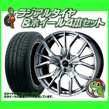 14インチワゴンR、EKスポーツ、ゼスト、パレット、ルークス、ラパン など LEONIS LV(レオニス) 14×4.5J ET45 HSMC2トーヨー トランパスLuK 165/55R14 新品タイヤホイールセット4本価格