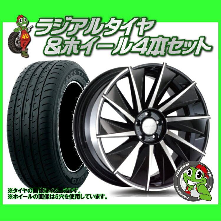 20インチレクサス GS(190)、レクサス IS、クラウン(200/210系) など WALD BALCAS B11C(ヴァルド ヴァルカス) 20×8.5J & 9.5J ブラック/ポリッシュ当社指定輸入タイヤ or NANKANG 245/30 & 255/30 新品タイヤホイールセット4本価格
