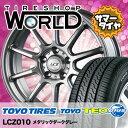 205/65R15 サマータイヤ ホイールセット トーヨー(TOYO) TOYO TEO pl…