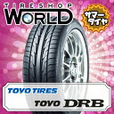 DRB 205/55R16 91V TOYO TIRES トーヨー タイヤ DRB 『2本以上で送料無料』 16インチ 単品 1本 価格 サマータイヤ