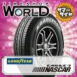 イーグル #1 ナスカー 195/80R15 107/105 L Goodyear グッドイヤー EAGLE #1 NASCAR 『2本以上で送料無料』 15インチ 単品 1本 価格 サマータイヤ