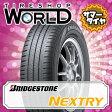 ネクストリー 155/65R14 75S BRIDGESTONE ブリヂストン NEXTRY 『2本以上で送料無料』 14インチ 単品 1本 価格 サマータイヤ