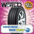 テオプラス 195/65R15 91H TOYO TIRES トーヨー タイヤ TEO PLUS 『2本以上で送料無料』 15インチ 単品 1本 価格 サマータイヤ