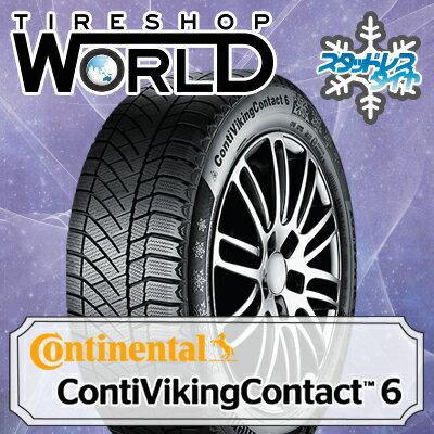 185/55R15 86T XL CONTINENTAL コンチネンタル ContiVikingContact6コンチバイキングコンタクト6 冬スタッドレスタイヤ単品1本価格《2本以上ご購入で送料無料》