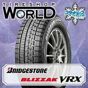 205/45R17スタッドレス単品1本ブリヂストン(BRIDGESTONE)ブリザック(BLIZZAK)VRX冬タイヤ単品1本価格《2本以上ご購入で送料無料》