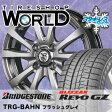 『2015〜2016年製』ブリザック Revo GZ 165/55R14 72Q TRG バーン フラッシュグレイ スタッドレスタイヤ ホイール 4本 セット