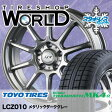 ウインター トランパス MK4α 225/60R17 99Q LCZ010 メタリックダークグレー スタッドレスタイヤホイール 4本 セット