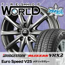 225/55R16 99Q XL BRIDGESTONE ブ...