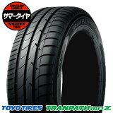 トランパスmpZ 205/65R16 95H TOYO TIRES トーヨー タイヤ TRANPATH mpZ 『2本以上で送料無料』 16インチ 単品 1本 価格 サマータイヤ