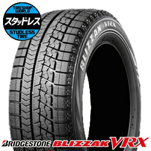 205/70R14スタッドレス単品1本ブリヂストン(BRIDGESTONE)ブリザック(BLIZZAK)VRX冬タイヤ単品1本価格《2本以上ご購入で送料無料》