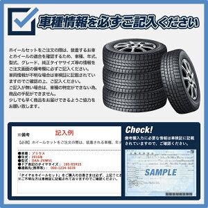 ガリットG5195/60R1588QLCZ010メタリックダークグレースタッドレスタイヤホイール4本セット