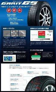 195/60R15サマータイヤホイールセットトーヨー(TOYO)ガリットG5(GARIT-G5)LCZ0104本セット【2014冬商品】