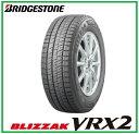 ブリヂストン ブリザック BLIZZAK VRX2 175/...