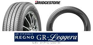 REGNOGR-XT185/70R1488H