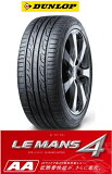LEMANSLM704195/65R1591H