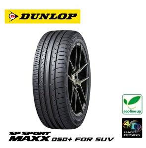 DUNLOPダンロップSPSPORTMAXX050+FORSUV295/30R22103YXL