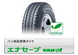 VAN01145R126PR