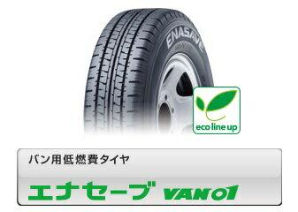 DUNLOP ダンロップ エナセーブ VAN01 165/80R14 91/90N 【6PR相当】 【商用車,バン用】