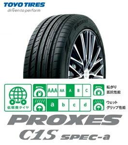 PROXESC1S245/45R19