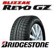 ブリヂストン スタッドレスタイヤ BLIZZAK REVO GZ 205/65R15 94Q ブリザック レボGZ BRIDGESTONE