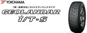 YOKOHAMAヨコハマGEOLANDARI/T-SG073285/65R17116Qスタッドレスジオランダー