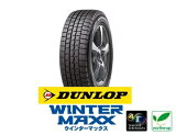 DUNLOPダンロップWINTERMAXXWM01165/70R1481QスタッドレスウインターマックスWM01