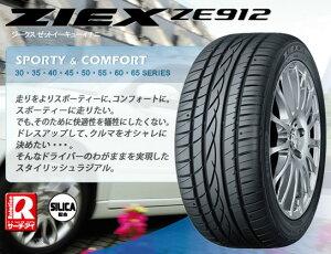 ZEIXZE912225/50R1591V