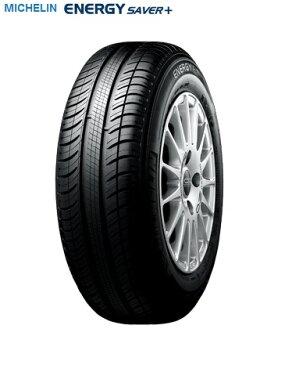 MICHELIN ミシュラン セイバープラス ENERGY SAVER + 185/55R14 80H(タイヤ単品1本価格)