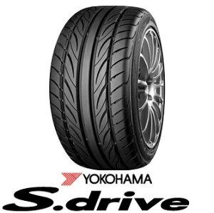 S.drive