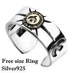 【送料無料】 指輪 メンズ シルバー925 ネイティブ 指輪メンズ 指輪 シルバー 指輪シルバー 指輪 フリーサイズ 指輪 金属アレルギー 指輪 メンズ シンプル リング メンズ リング 指輪 リング フリーサイズ リング シルバー925