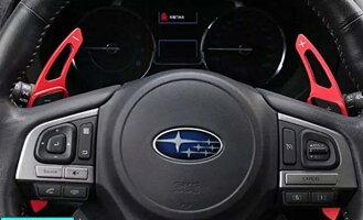 【送料無料】スバルレヴォーグトヨタ86パドルシフトカバーパドルエクステンションスバル全車種レヴォーグアウトバックフォーレスターインプレッサXVWRXS4赤2017年デザイン