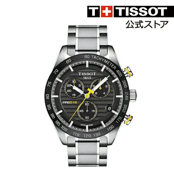 腕時計, メンズ腕時計  TISSOT 516 PRS516 10