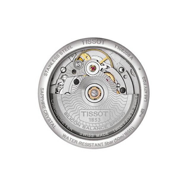 TISSOT(ティソ)『T-クラシックバラードオートマティックレディ(T108.208.26.117.00)』