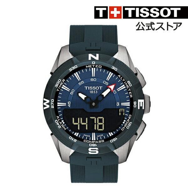 TISSOT(ティソ)『T-タッチエキスパートソーラーII(T110.420.47.041.00)』