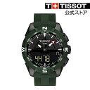 TISSOT 腕時計 ティソ 公式 メンズ ティー タッチ エキスパー...